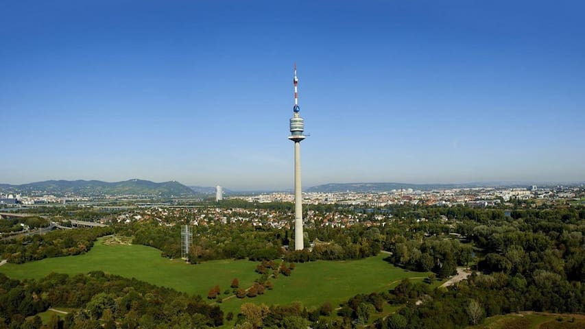 NEW: Stay at Vienna International Centre (VIC)