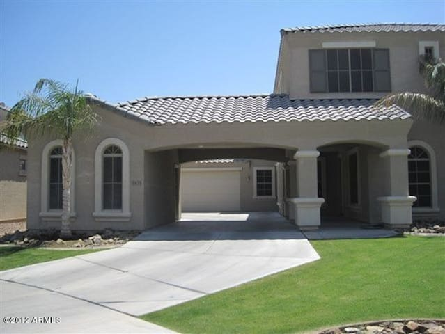 Luxury home near the Superbowl - Litchfield Park - Дом