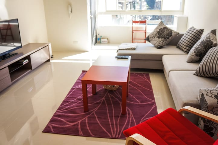 New Cozy Apartment, Tpe MRT 3 mins - New taipei city - Leilighet
