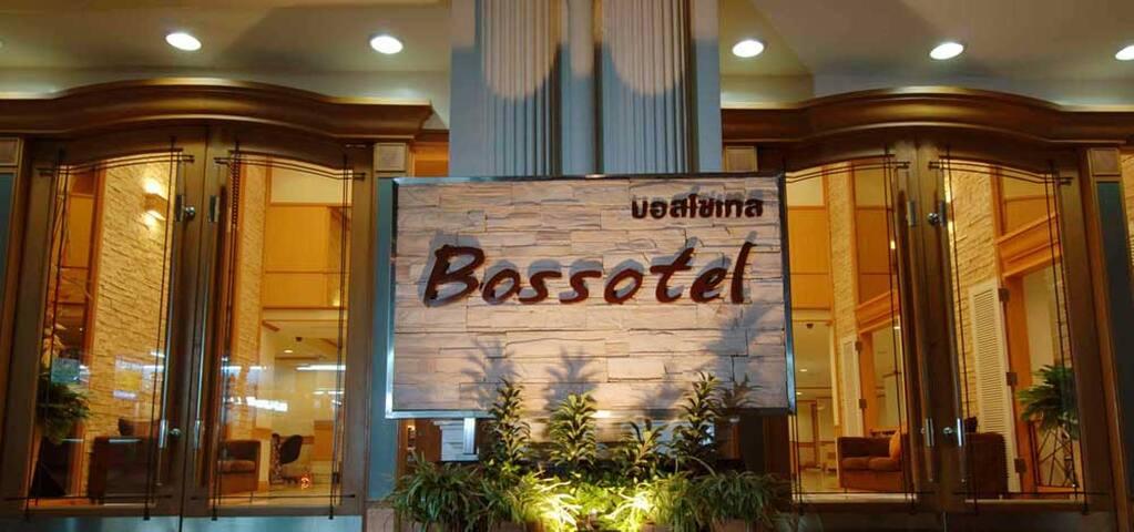 Bossotel Bangkok  - Bangkok  - Bed & Breakfast