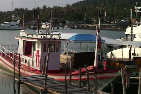 Thai Fishing Boat - For Sale - Boat
