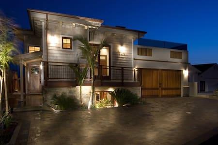 Beachfront property!!! - 卡尤科斯(Cayucos)