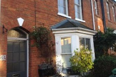 Single Room in Private House - Oxford