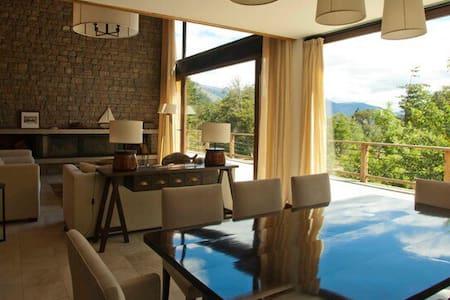 Casa Don Arelauquen Nueva y Moderna - San Carlos de Bariloche - Haus