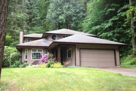 Sudden Valley Rainforest Retreat - Bellingham