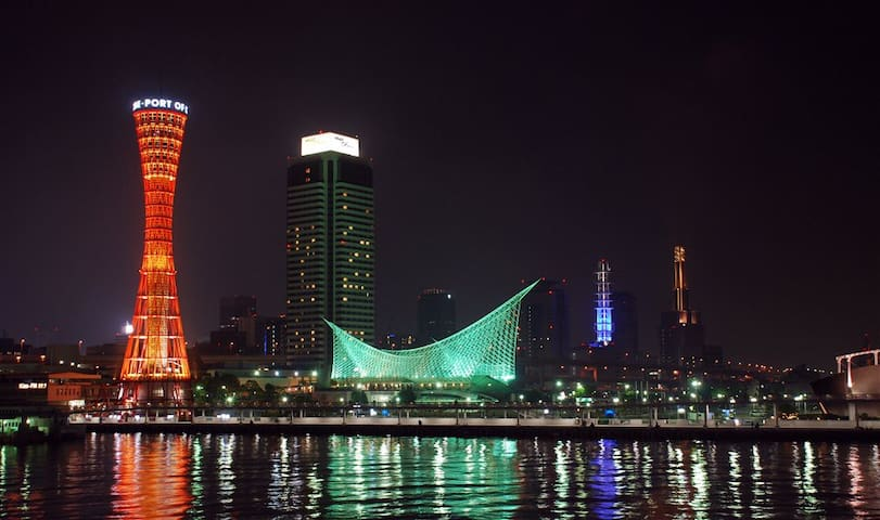 You can see beautiful night view from Kobe port. 15 minutes by bicycle.