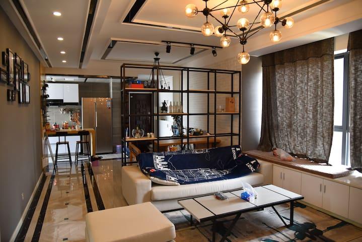 都江堰小长假,长假 - Chengdu - Apartamento