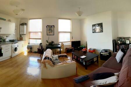 Cozy private double room, Zone 2 - Apartment