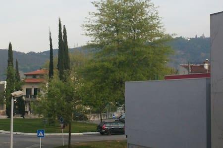 Room with a view - Guimarães - Guimarães - 公寓