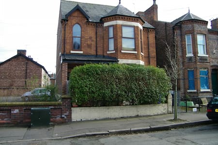 New on market - 50% discounted rooms: great house! - Manchester