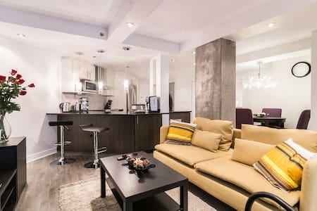 Brand new luxuious condo for family - Montréal
