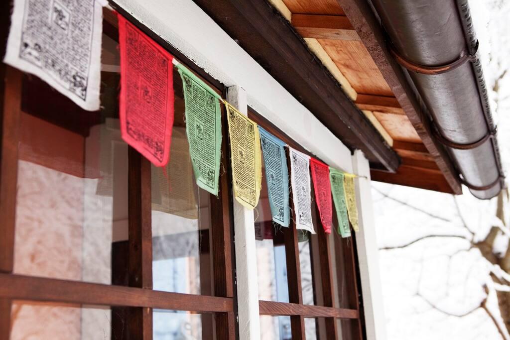 Front door Flags
