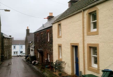 Cosy cottage in stunning Perthshire - Abernethy - House