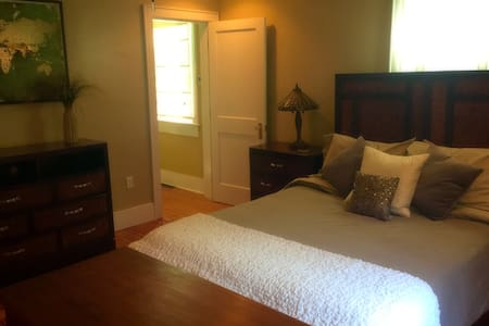 Cozy & Private 1BD Downtown Chs - Charleston