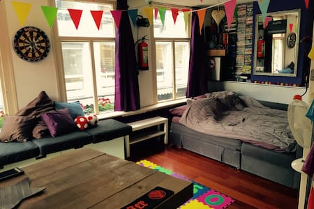 Large room in heart of center - Amsterdam - Huoneisto