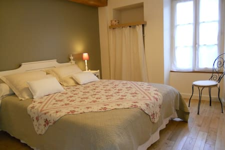 L'Ancienne Boulangerie - Chavagnes - Bed & Breakfast