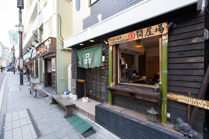 【2 mins walk from 北品川 St.】Japanese-style, Guest house, Free WiFi!!