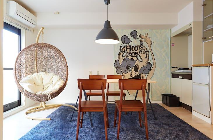 #2.cafe&room(Shibuya/Sangenjaya) - Setagaya-ku - Apartament