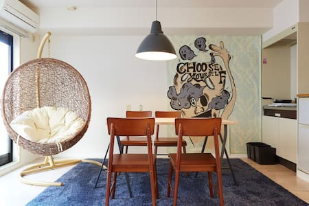 #2.カフェ運営のAirbnb - Setagaya-ku - Wohnung