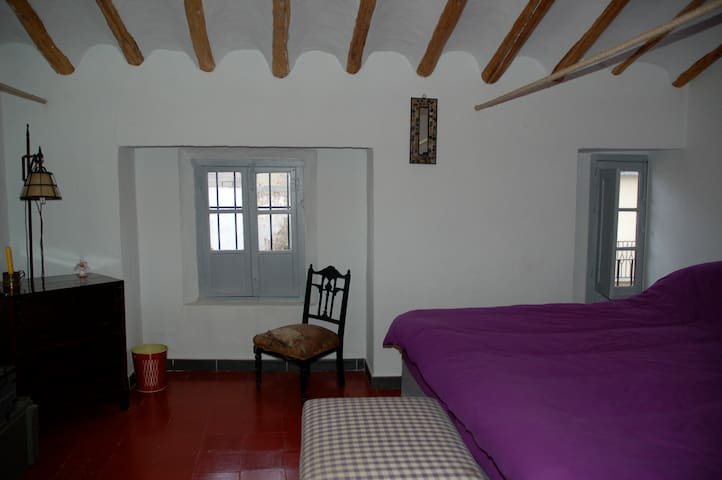 Comfy room in Archidona - Archidona - Wohnung