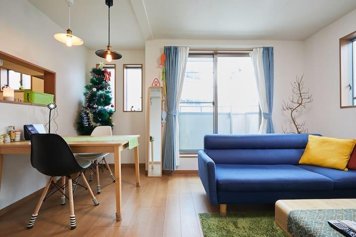 Comfy Guest room - 11 mins train to Shinjuku