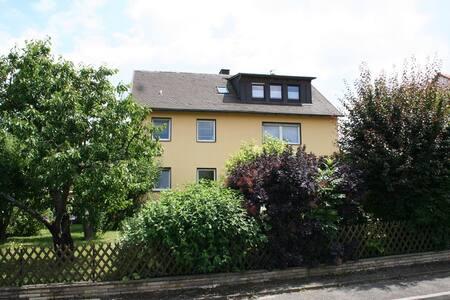Apartment near Playmobil Funpark & Nürnberg Messe - Zirndorf - Apartment