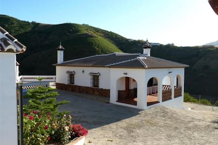 Casa Poniente - El Borge - บ้าน