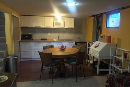 1 or 2 Bedroom Suite in North Fargo - Fargo
