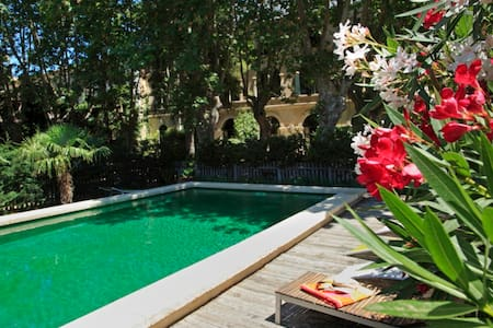 Appartment with pool & garden with sun and shade - Pézenas - Appartement