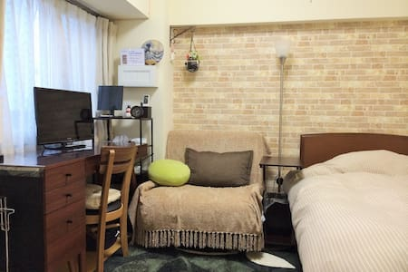 Cozy parkside studio☆good location! - 札幌市中央区