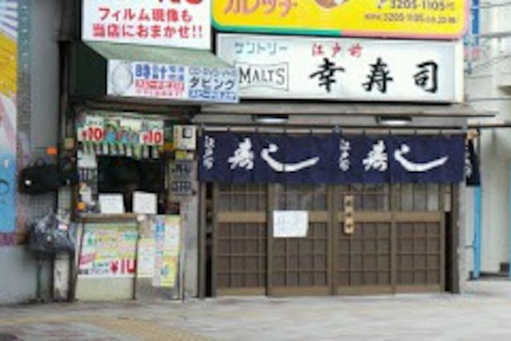 "3 mins on foot.  The name of sushi restaurant is ""kozushi""."