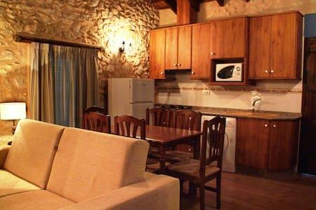 Casa 1 Alquería del Pilar 4-6 pers - Banyeres de Mariola