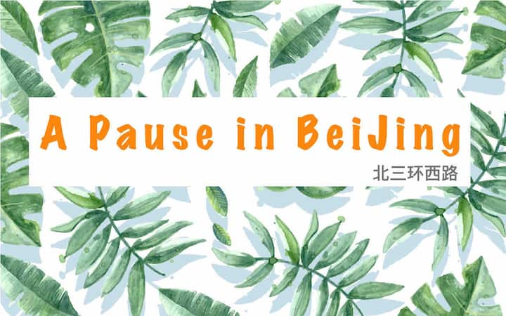 A Pause in Beijing