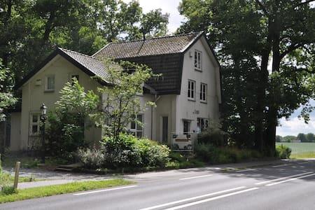 Koepel Enschede (4  persoonshuis) - Enschede
