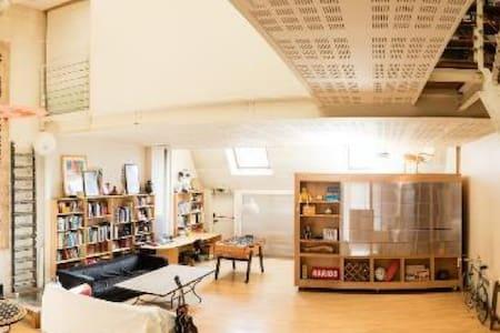 chambre cosy dans superbe loft - Gentilly