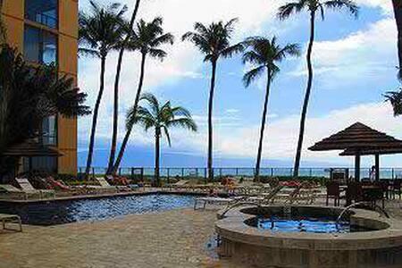 Mahana #115 Private Resort