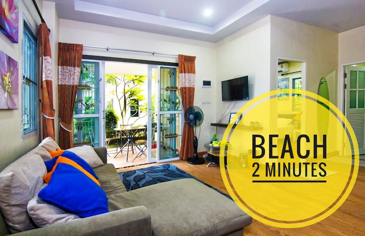 ♥ Beach 2 minutes ♥ Cleaning servise ♥Phuket