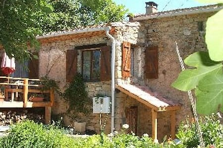 Typical French Stone Built Cottage - Couiza