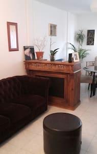 Maison confortable proche de Madrid - Algete - บ้าน