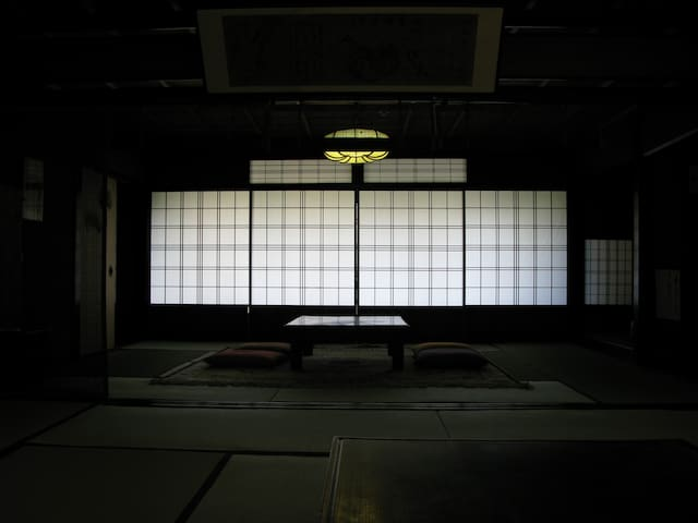 Historic and Elegant Suite in a Former Ryokan