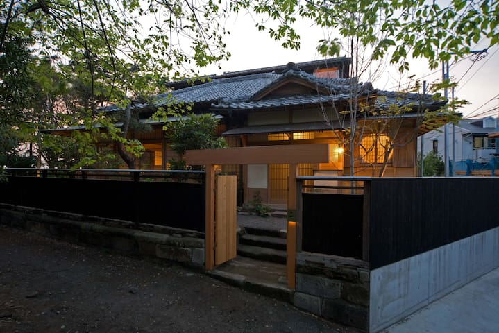 Real traditional Japanese style house in Hayama