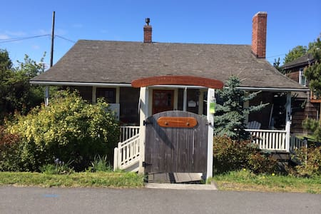 Boatbuilders Cottage - private hideaway waterfront - Port Townsend - Μπανγκαλόου