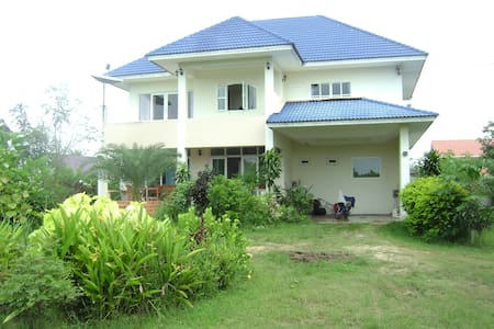 Thailand Treasure..  locatio,locati - Mueang Chon Buri - Bed & Breakfast