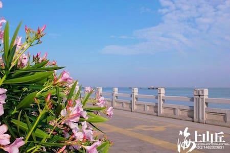 广西北海老城客栈 - Beihai - Apartment-Hotel