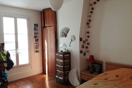 Cosy room near Place d'Italie - Appartement