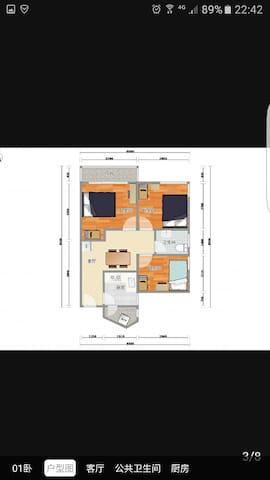 南山核心地段,购物休闲交通便利;房间光线充足,大床大衣柜