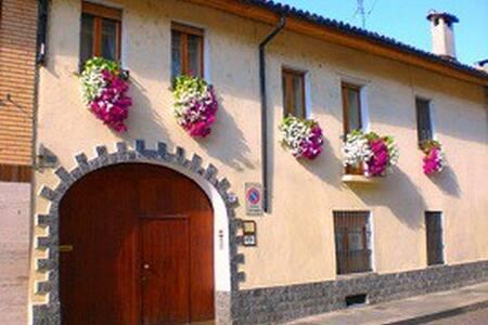 Alloggio Reale - Venaria Reale - 公寓