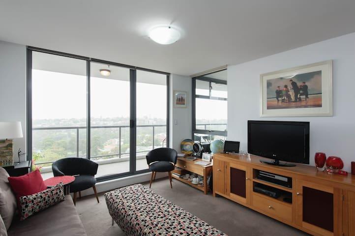 Apartment with Sydney Harbour views - Sydney  - Byt