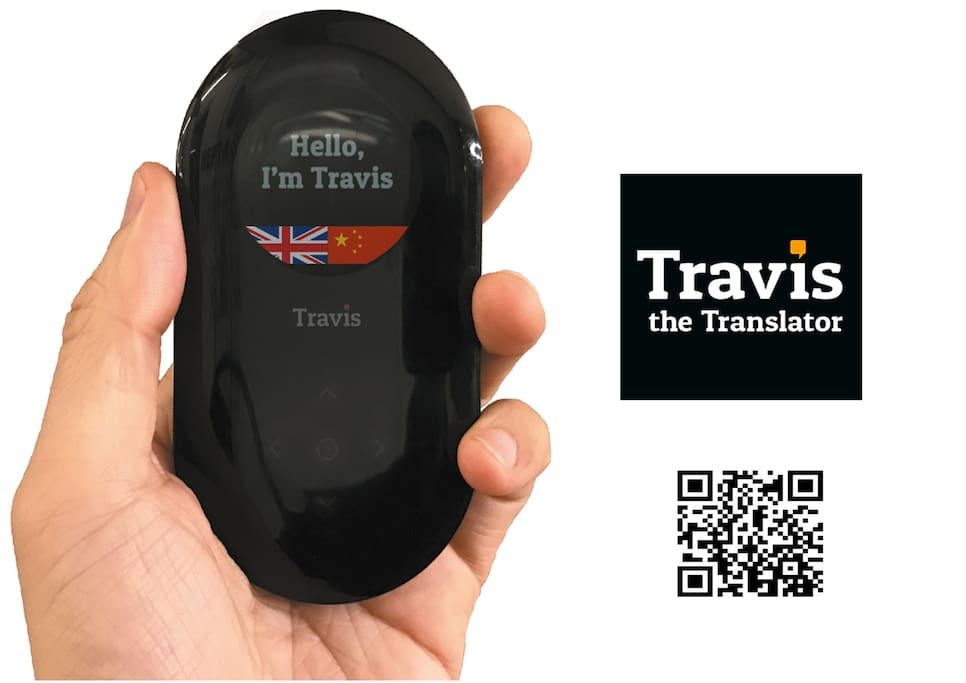 Now special offer of Free Rental Service of Translation Device! For your reference, please access to the youtube page with the QR code!
