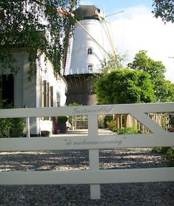 idyllic guesthouse - Wemeldinge